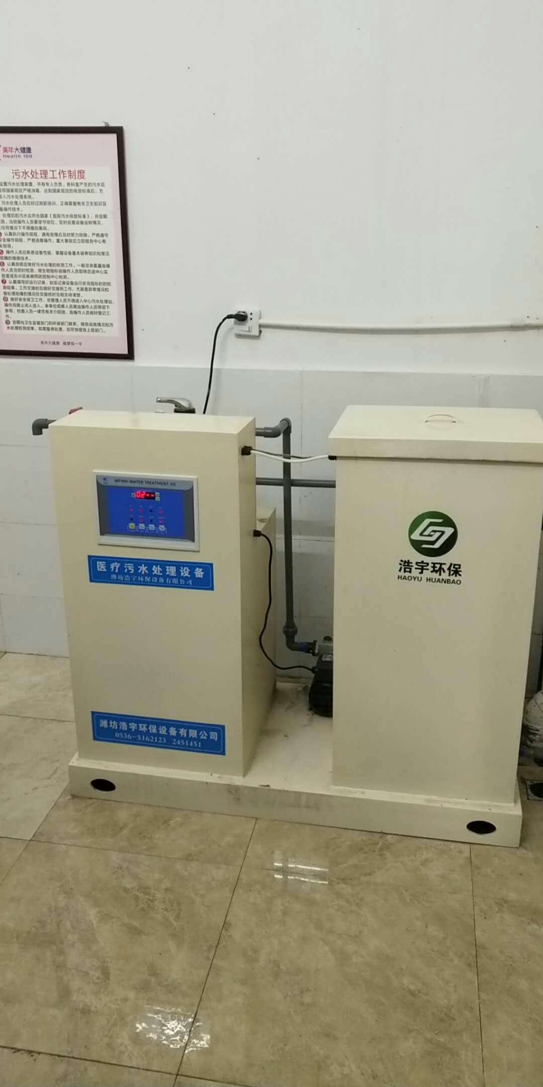 小型醫療污水處理設備招代理 <br> 全新  價格:4500 <br> <img src=http://k.kqzp.cn/img/up/img/5ebbb57335a40.jpg