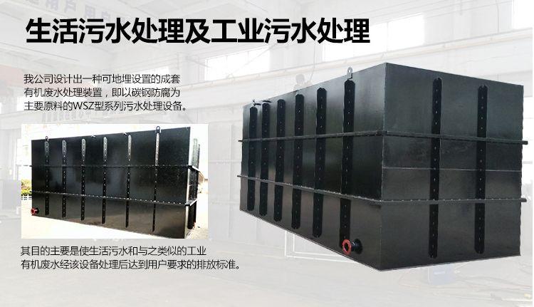 吉安食品厂污水处理设备 <br> 全新  价格:89500 <br> <img src=http://k.kqzp.cn/img/up/img/5ebcfe9e53221.jpg