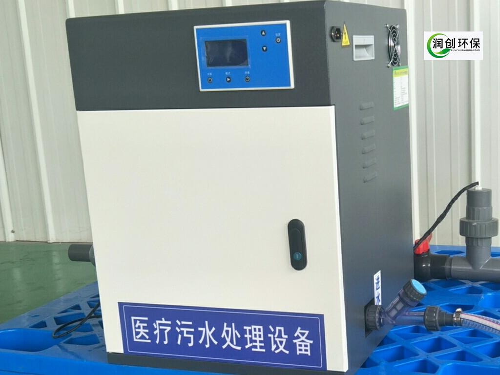 牙科污水處理設備 廠家直銷 <br> 全新  價格:2499 <br> <img src=http://k.kqzp.cn/img/up/img/5ec5da94f0db8.jpg width=150 >