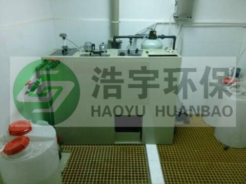 PCR實驗室污水處理設備 <br> 全新  價格:86500 <br> <img src=http://k.kqzp.cn/img/up/img/5ed1c496a69e8.jpg