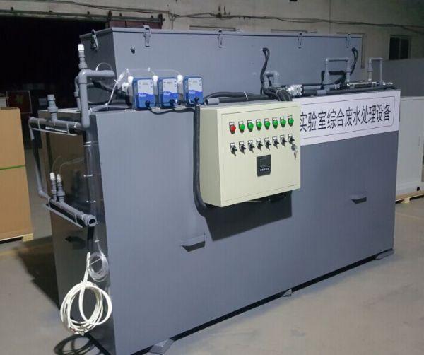 P2實驗室污水處理設備 <br> 全新  價格:86500 <br> <img src=http://k.kqzp.cn/img/up/img/5ed704284c5e1.jpg