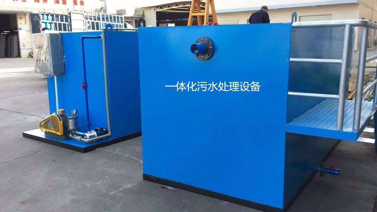 杭州地埋式一體化污水處理設備 <br> 全新  價格:86500 <br> <img src=http://k.kqzp.cn/img/up/img/5efbf62055bd6.jpg width=150 >
