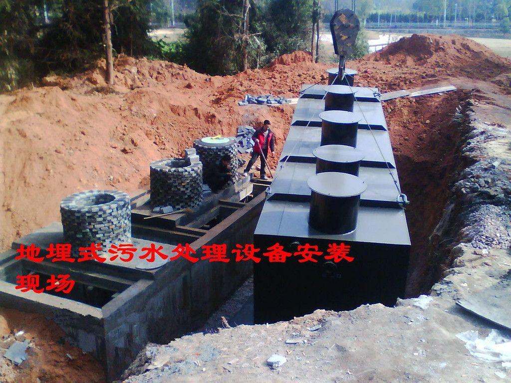 小型廁所生活污水處理設備 <br> 全新  價格:86500 <br> <img src=http://k.kqzp.cn/img/up/img/5f0442a75dfea.jpg width=150 >