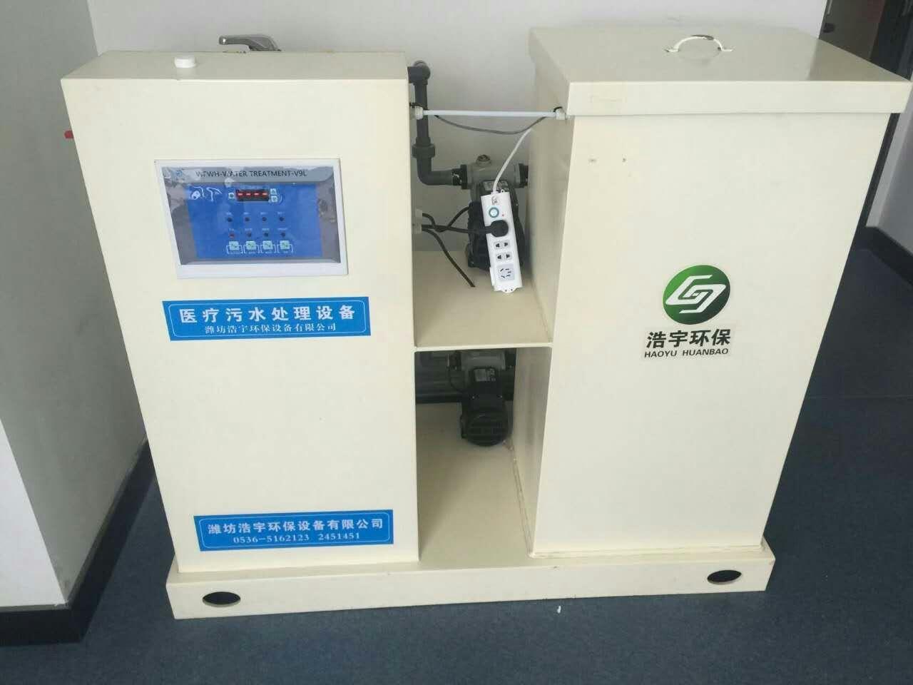 化驗室生化儀污水處理設備 <br> 全新  價格:16500 <br> <img src=http://k.kqzp.cn/img/up/img/5f06d10c2d683.jpg