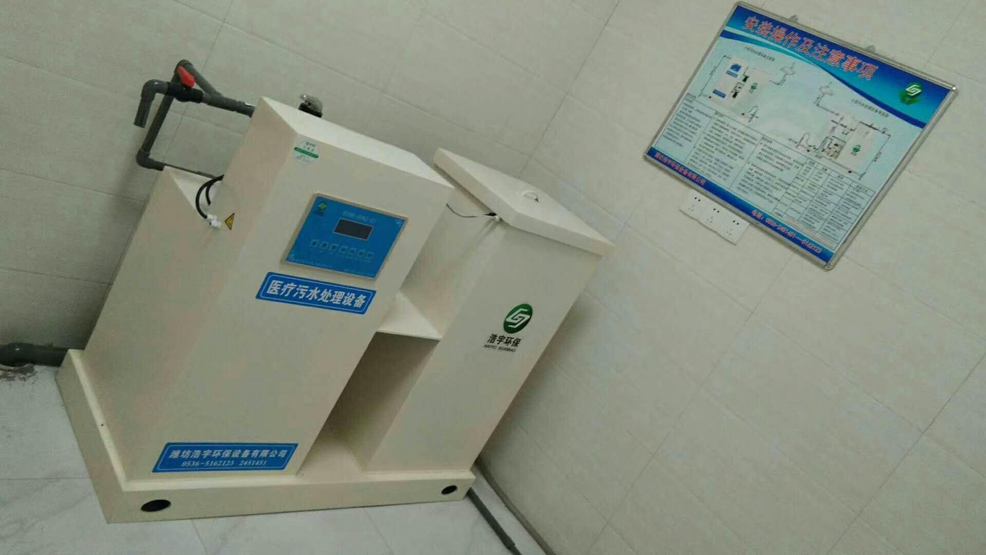 醫院抽血化驗污水處理設備 <br> 全新  價格:86500 <br> <img src=http://k.kqzp.cn/img/up/img/5f07dd1f091fb.jpg