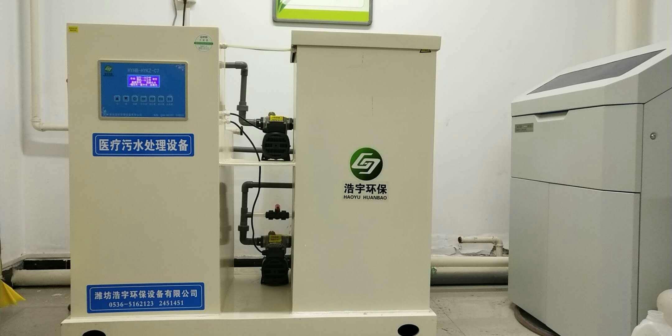 醫院化驗室污水處理設備 <br> 全新  價格:6500 <br> <img src=http://k.kqzp.cn/img/up/img/5f07df0478dbc.jpg