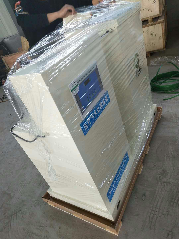 大學實驗室污水處理設備 <br> 全新  價格:16800 <br> <img src=http://k.kqzp.cn/img/up/img/5f07e2b891ef1.jpg