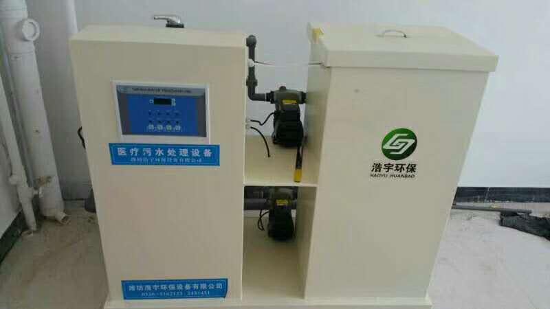 畜牧實驗室污水處理設備 <br> 全新  價格:86500 <br> <img src=http://k.kqzp.cn/img/up/img/5f07e367380a0.jpg