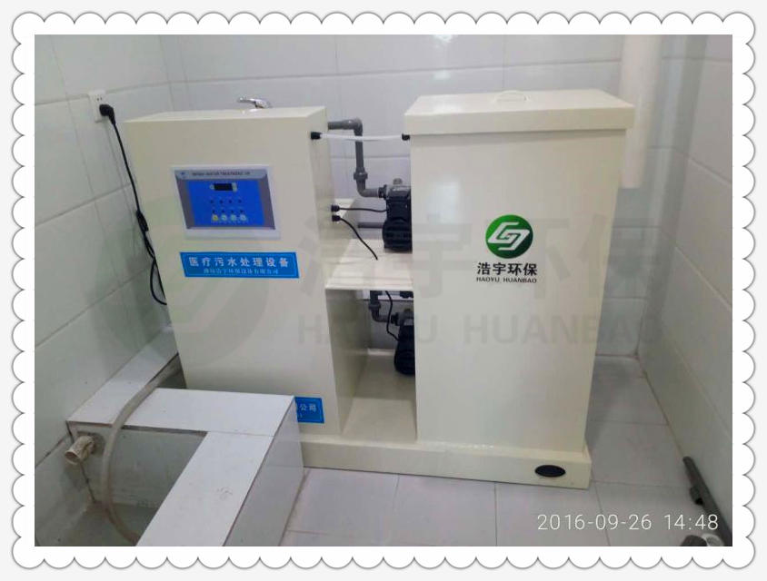 PCR检验科污水处理设备 <br> 全新  价格:16800 <br> <img src=http://k.kqzp.cn/img/up/img/5f080e0fc7900.jpg