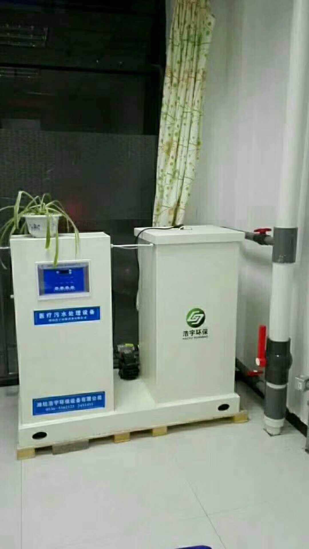 分子实验室污水处理设备 <br> 全新  价格:18600 <br> <img src=http://k.kqzp.cn/img/up/img/5f081220dd195.jpg