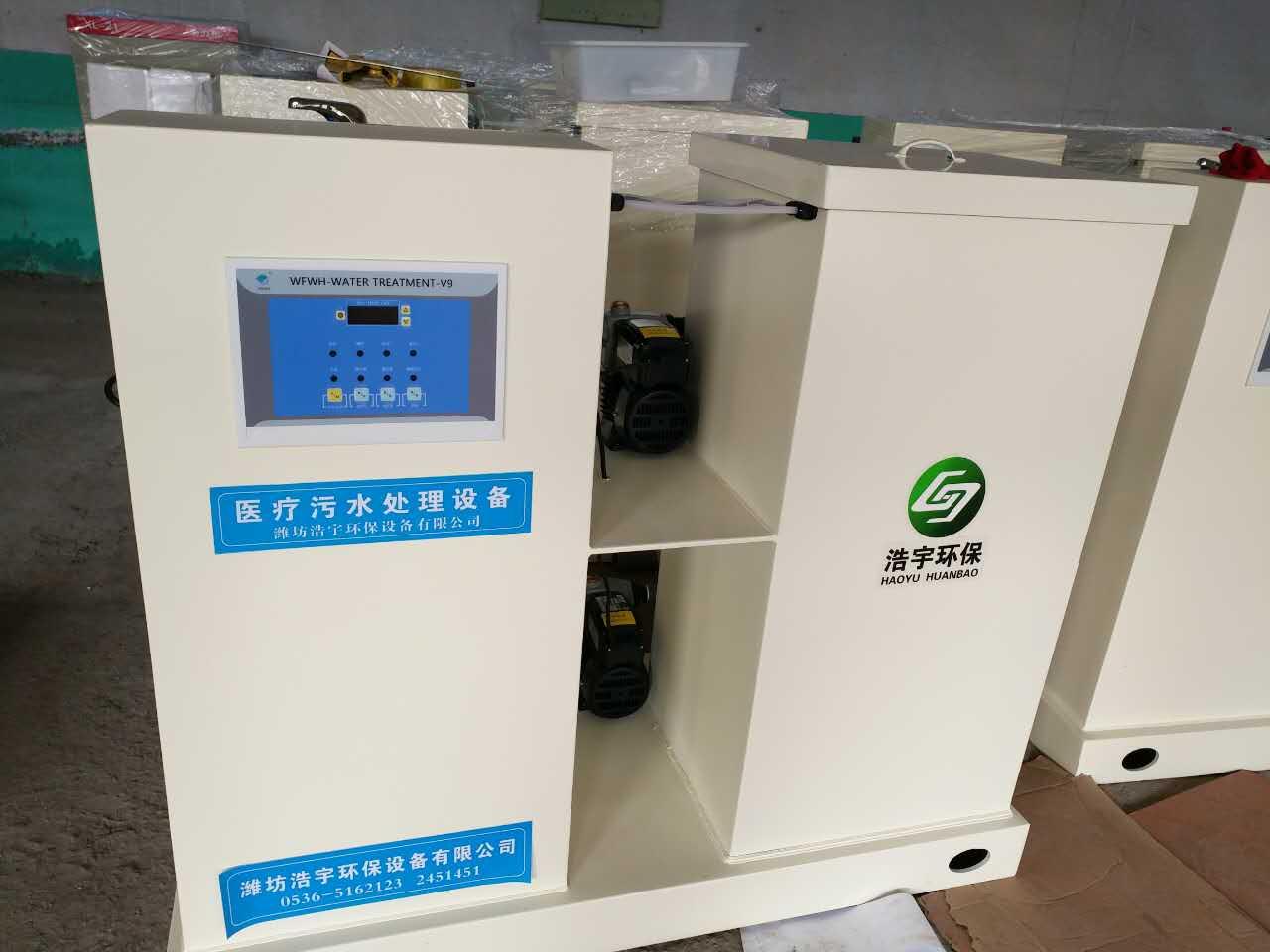 抽血检验科污水处理设备 <br> 全新  价格:16800 <br> <img src=http://k.kqzp.cn/img/up/img/5f0819799b687.jpg