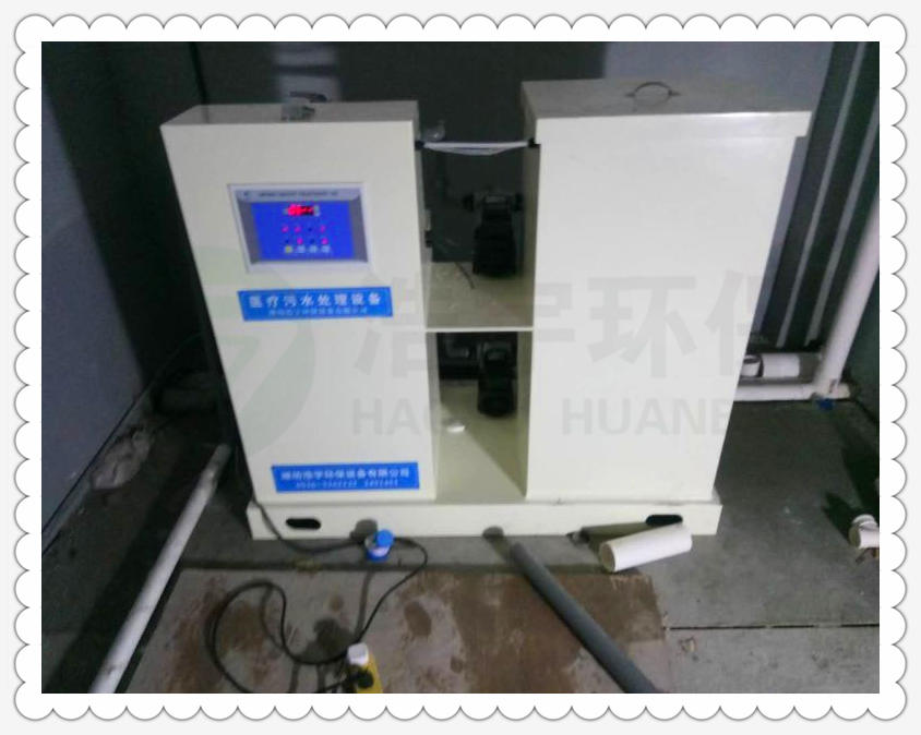 高中實驗室污水處理設備 <br> 全新  價格:18500 <br> <img src=http://k.kqzp.cn/img/up/img/5f081c979ba23.jpg width=150 >
