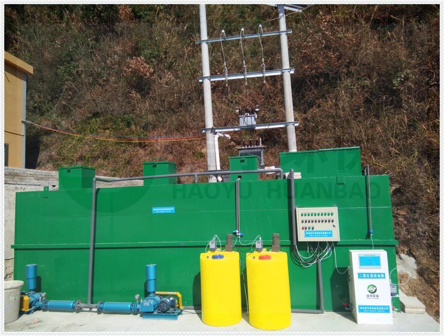 MBR膜一体化污水处理设备 <br> 全新  价格:28888 <br> <img src=http://k.kqzp.cn/img/up/img/5f0fa2ea36adc.jpg