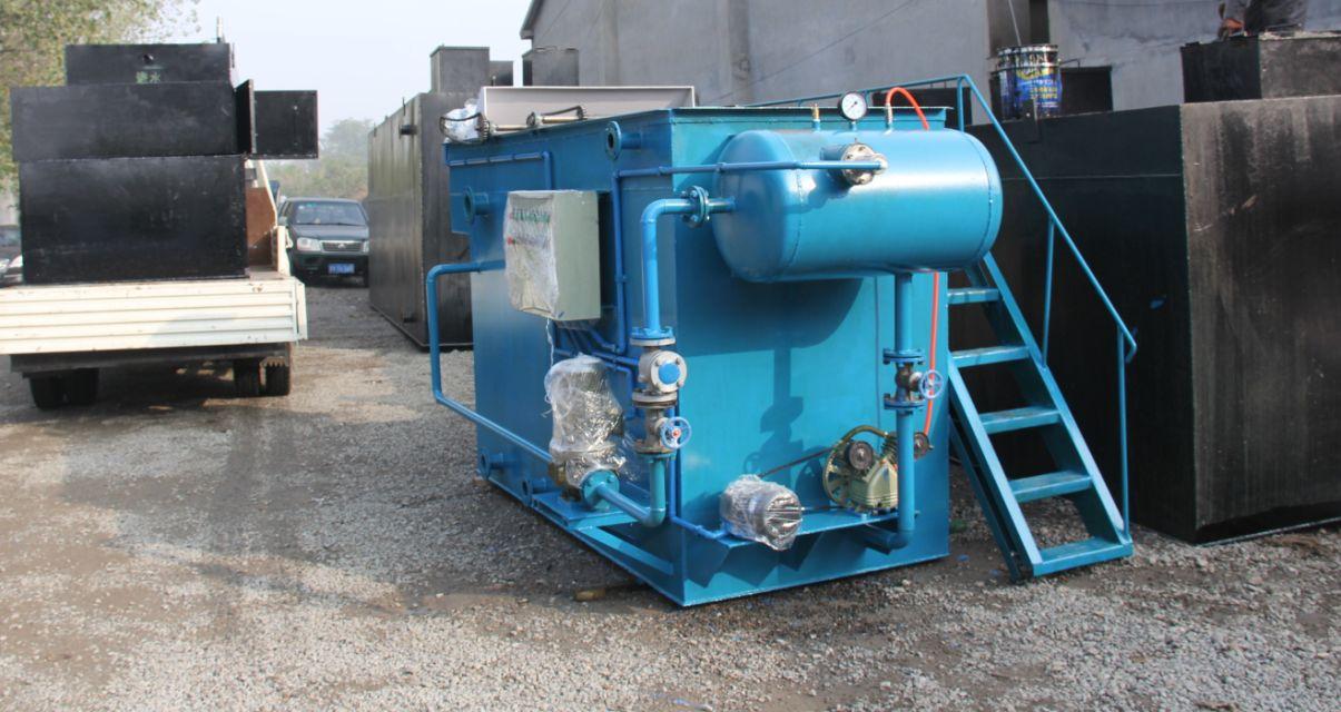 乌兰察布屠宰养殖污水处理设备 <br> 全新  价格:86500 <br> <img src=http://k.kqzp.cn/img/up/img/5f1a4272ea374.jpg width=150 >