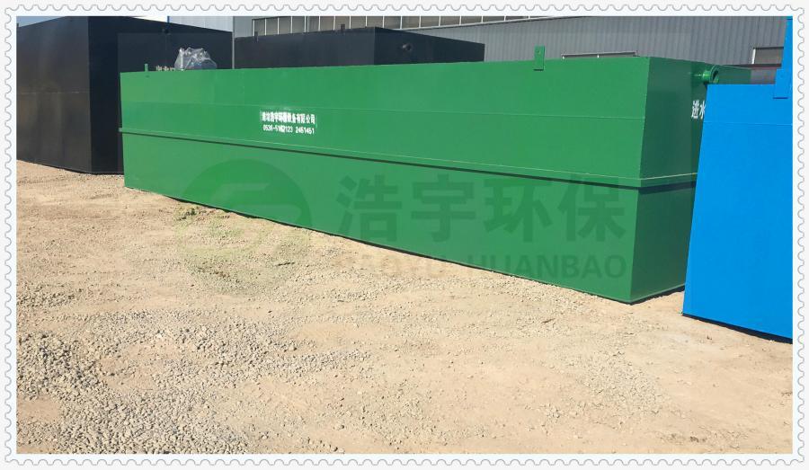 建设新农村专用生活污水处理设备 <br> 全新  价格:18888 <br> <img src=http://k.kqzp.cn/img/up/img/5f1fdc5c917c5.jpg width=150 >