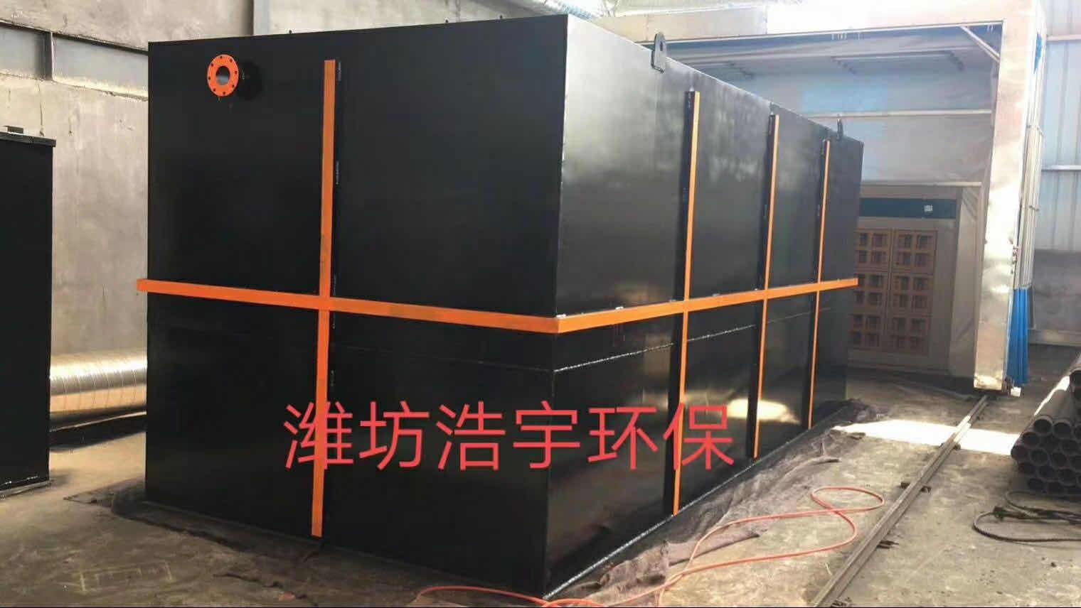 洗涤废水处理设备 <br> 全新  价格:18888 <br> <img src=http://k.kqzp.cn/img/up/img/5f23c009b6281.jpg