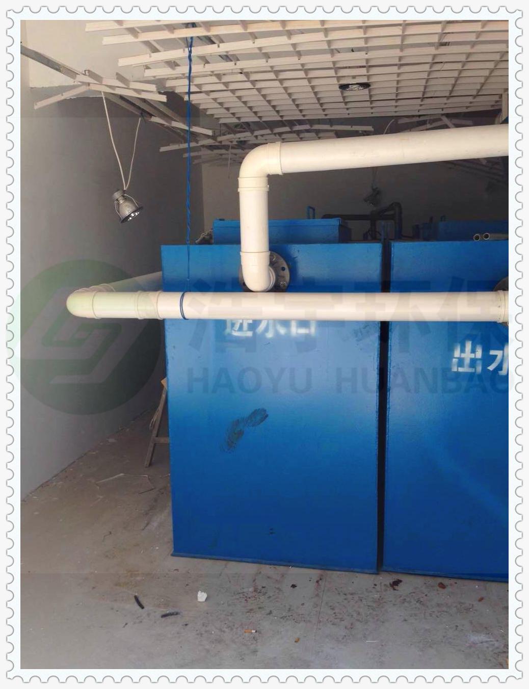 医院被服洗涤污水处理设备 <br> 全新  价格:18888 <br> <img src=http://k.kqzp.cn/img/up/img/5f23c8d485ec6.jpg