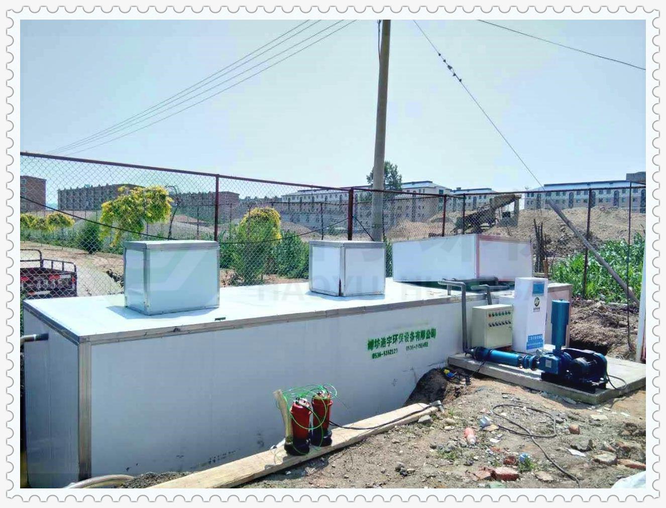 工业洗衣房洗涤污水处理设备 <br> 全新  价格:18888 <br> <img src=http://k.kqzp.cn/img/up/img/5f23cf494d5d0.jpg