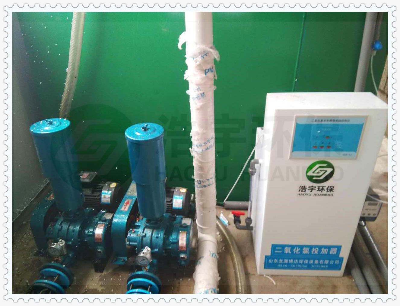 洗涤服务中心中水回用设备 <br> 全新  价格:18888 <br> <img src=http://k.kqzp.cn/img/up/img/5f23d0ebad208.jpg