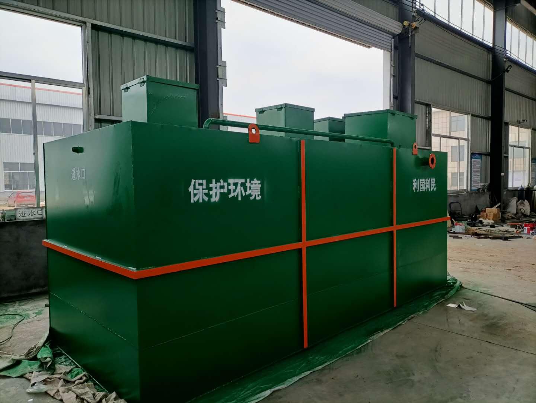 洗涤废水处理一体化设备 <br> 全新  价格:18888 <br> <img src=http://k.kqzp.cn/img/up/img/5f24e4c875230.jpg
