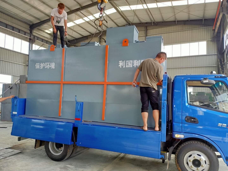 渭南养殖污水处理设备 <br> 全新  价格:86500 <br> <img src=http://k.kqzp.cn/img/up/img/5f2a2a4945bda.jpg
