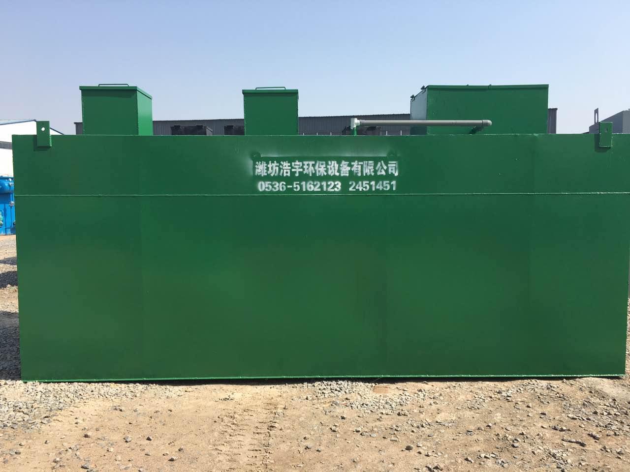 六盤水醫院污水處理設備 <br> 全新  價格:38000 <br> <img src=http://k.kqzp.cn/img/up/img/5f49b28f083aa.jpg