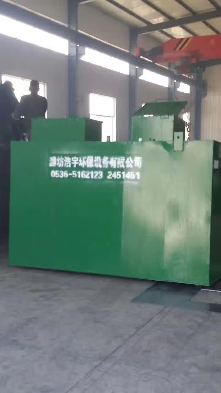 遵義醫院污水處理設備 <br> 全新  價格:38000 <br> <img src=http://k.kqzp.cn/img/up/img/5f49b2db018a6.jpg