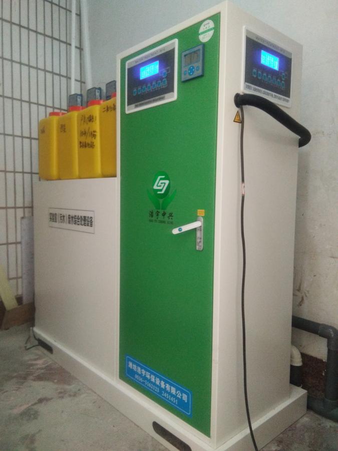 湖南实验室污水处理设备 <br> 全新  价格:38000 <br> <img src=http://k.kqzp.cn/img/up/img/5f6abacfa24b1.jpg width=150 >