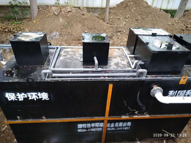 撬装式污水处理设备 <br> 全新  价格:156000 <br> <img src=http://k.kqzp.cn/img/up/img/5f8fb2065a593.jpg width=150 >