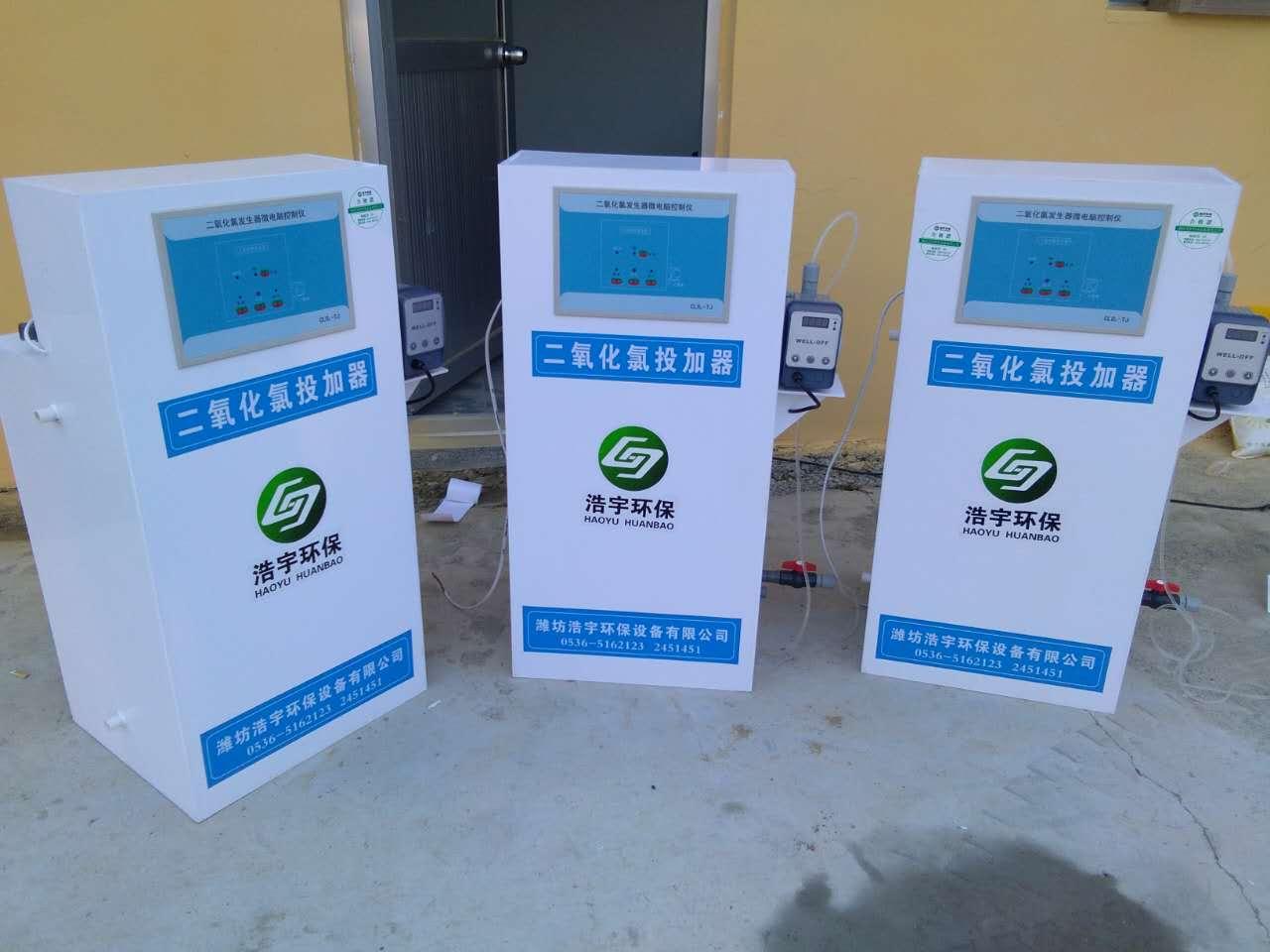 农村饮用水消毒设备 <br> 全新  价格:5500 <br> <img src=http://k.kqzp.cn/img/up/img/5f9645c544f78.jpg