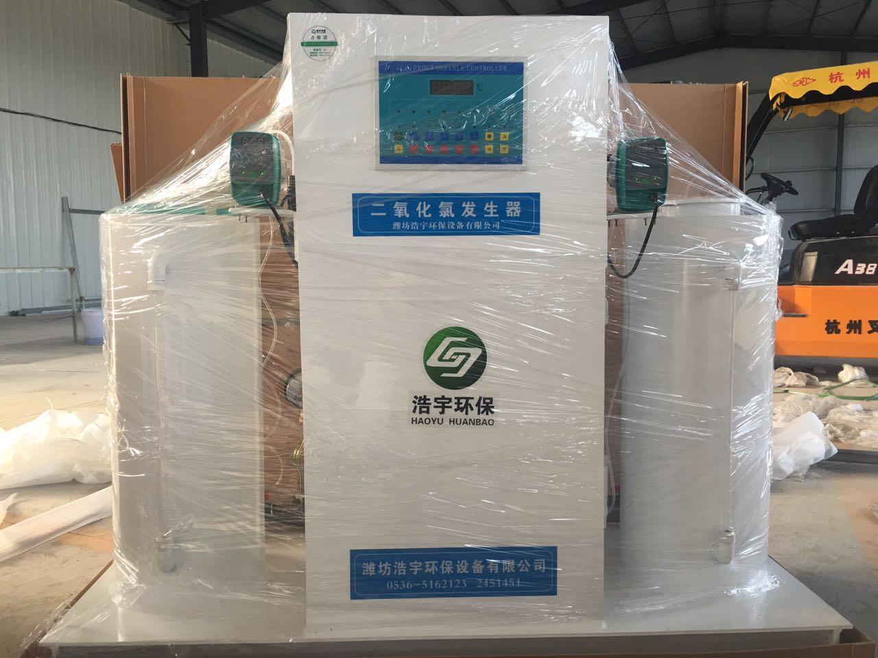 乡镇饮用水消毒设备 <br> 全新  价格:5500 <br> <img src=http://k.kqzp.cn/img/up/img/5f965e2bc709f.jpg