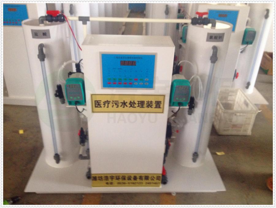全自动次氯酸钠发生器 <br> 全新  价格:5500 <br> <img src=http://k.kqzp.cn/img/up/img/5f96685a1d71b.jpg