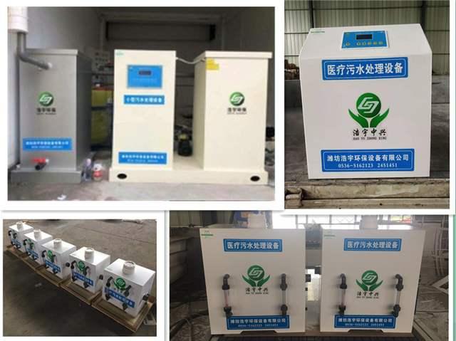 小型医疗污水处理消毒设备 <br> 全新  价格:1000 <br> <img src=http://k.kqzp.cn/img/up/img/5f967c8604768.jpg