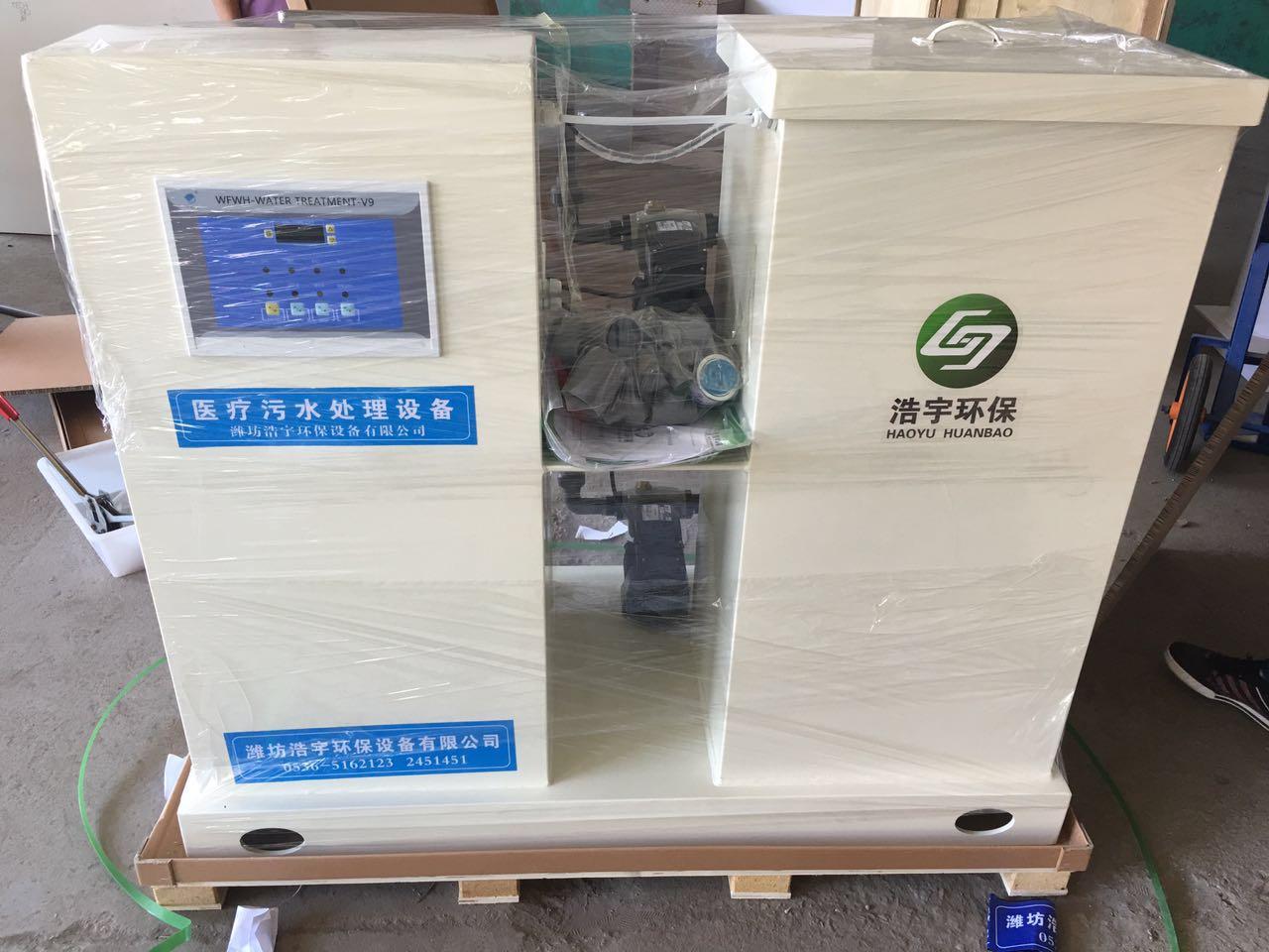 小型美容院污水處理設備 <br> 全新  價格:5500 <br> <img src=http://k.kqzp.cn/img/up/img/5f97aee37af75.jpg