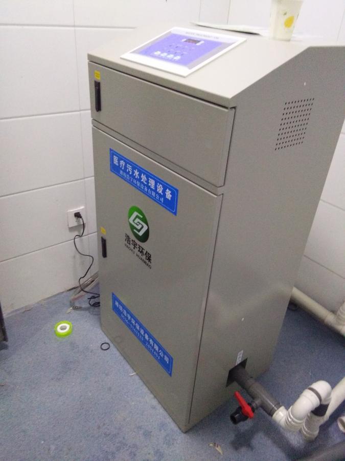 美容院污水處理設備生產廠家 <br> 全新  價格:3000 <br> <img src=http://k.kqzp.cn/img/up/img/5f97b0246ffbc.jpg