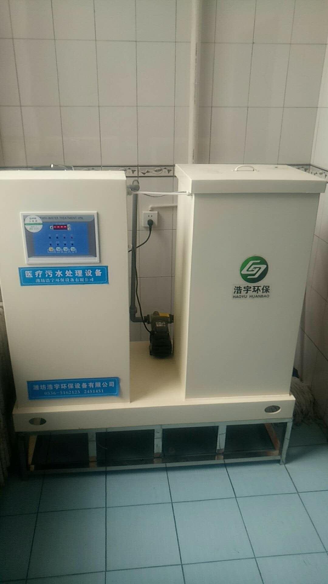 小型鄉鎮衛生院污水處理設備 <br> 全新  價格:5500 <br> <img src=http://k.kqzp.cn/img/up/img/5f97b6386676a.jpg
