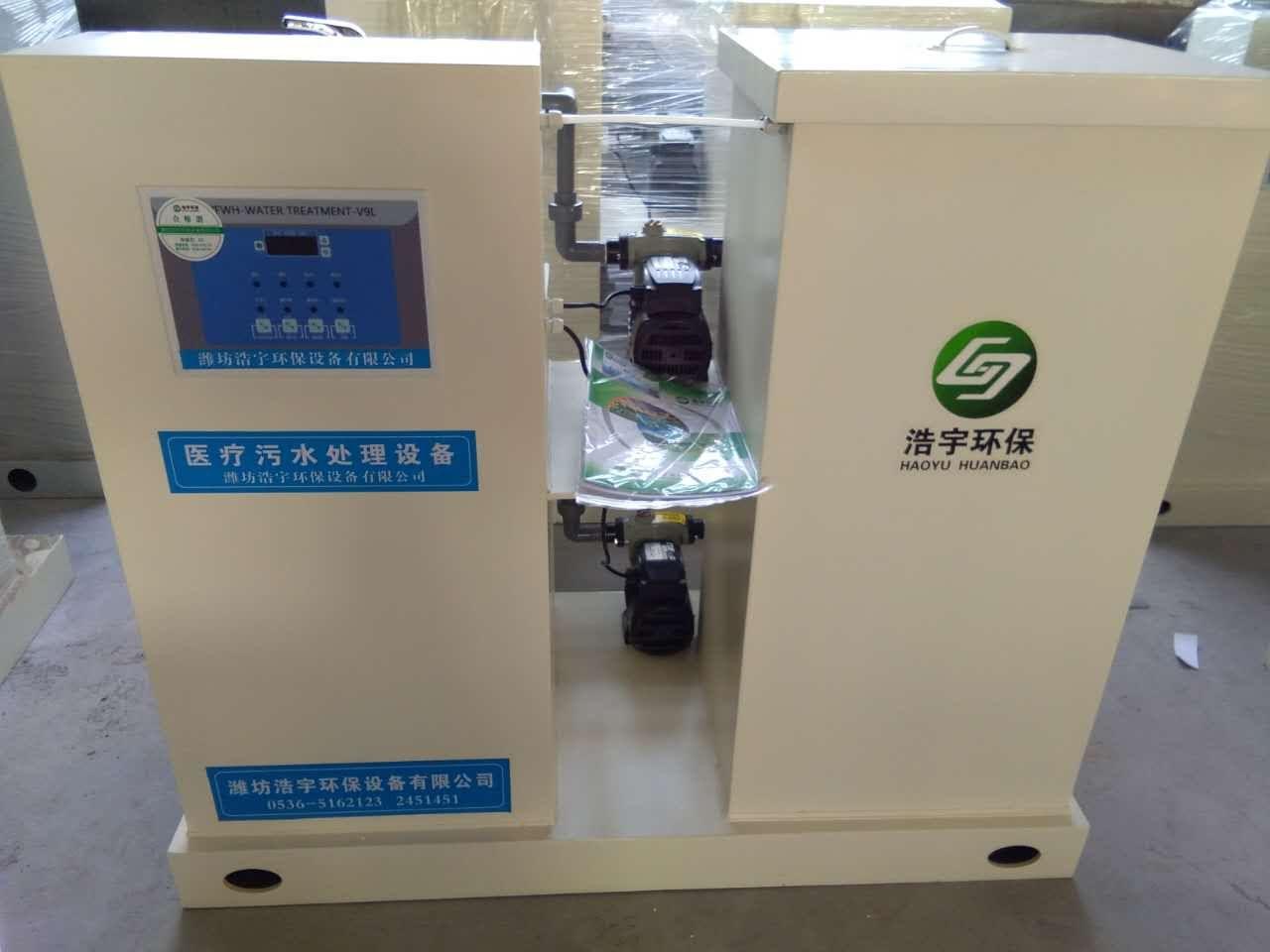 体检化验污水处理设备 <br> 全新  价格:18000 <br> <img src=http://k.kqzp.cn/img/up/img/5f9bbd7d114b7.jpg width=150 >