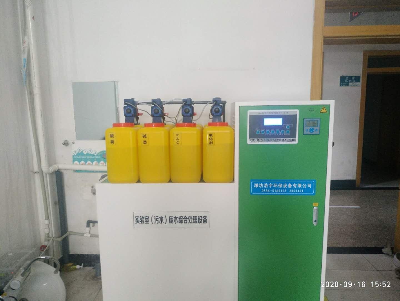 pcr废水专用处理设备 <br> 全新  价格:18000 <br> <img src=https://k.kqzp.cn/img/up/img/5fb4e56f80708.jpg width=150 >