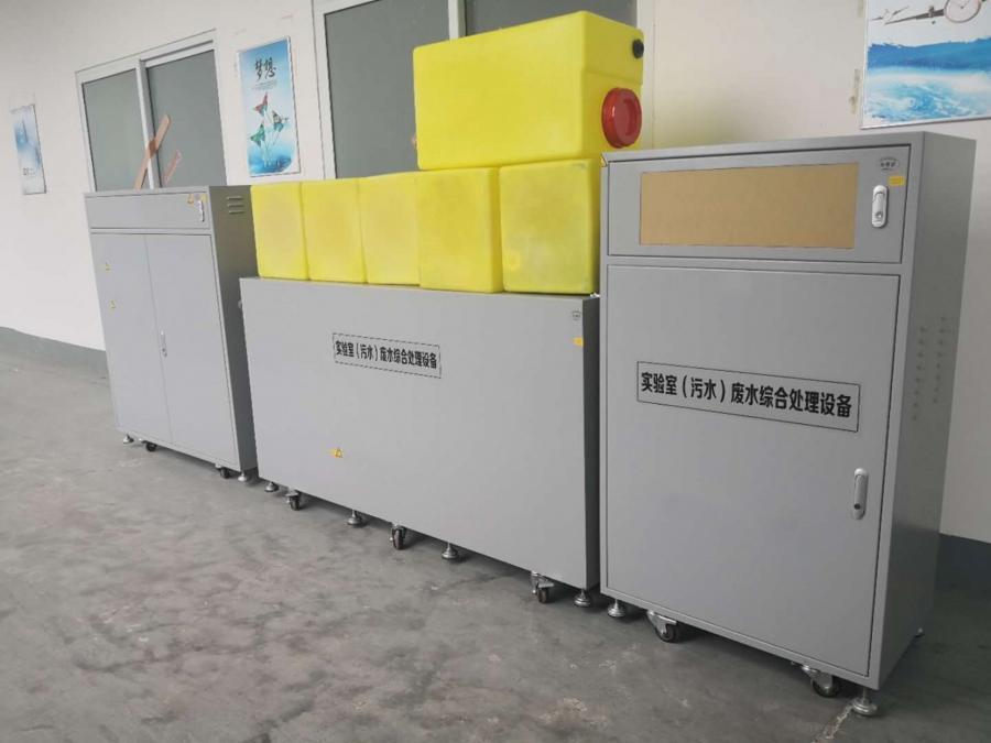 三方检测实验室废水处理设备 <br> 全新  价格:3000 <br> <img src=https://k.kqzp.cn/img/up/img/5fbe0eae494ff.jpg width=150 >