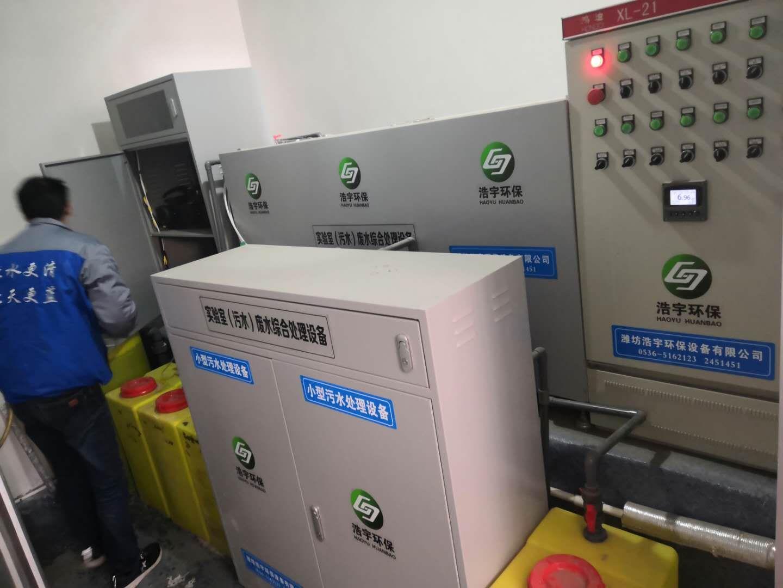 PCR實驗室廢水處理設備 <br> 全新  價格:36000 <br> <img src=http://k.kqzp.cn/img/up/img/5fc843d2bfdd2.jpg