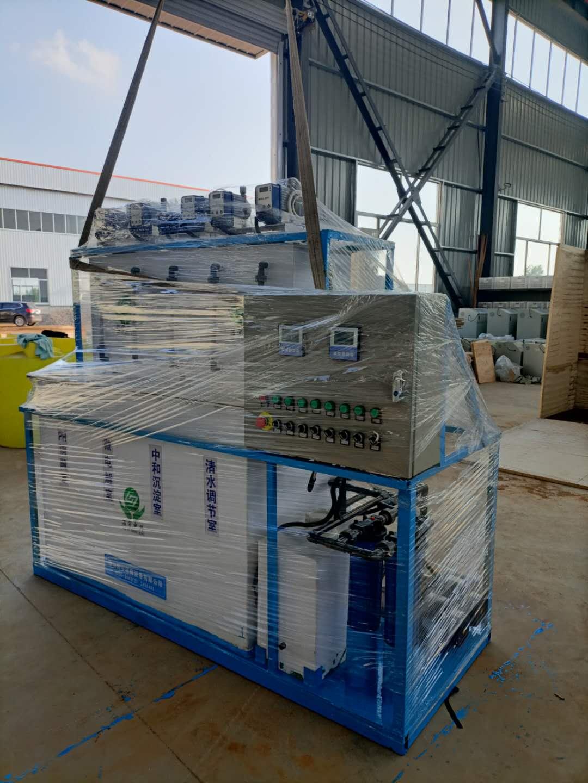 化驗室醫療污水處理設備 <br> 全新  價格:36000 <br> <img src=http://k.kqzp.cn/img/up/img/5fc8444b1a183.jpg