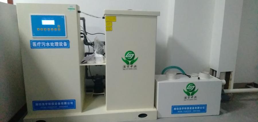 卫生保健所污水处理设备 <br> 全新  价格:8000 <br> <img src=http://k.kqzp.cn/img/up/img/5fdfeeffba1a1.jpg