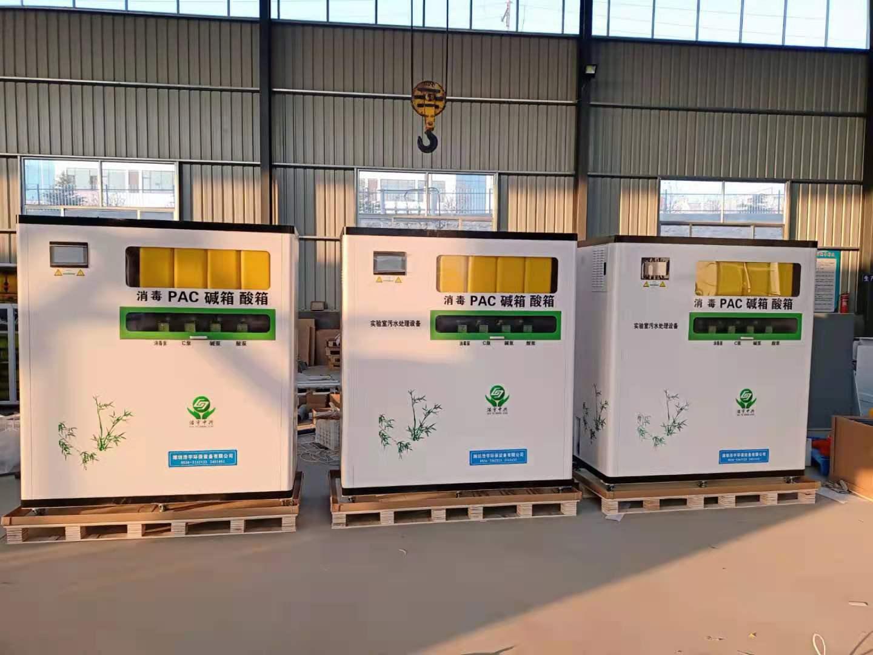 临床检验中心污水处理设备 <br> 全新  价格:18000 <br> <img src=http://k.kqzp.cn/img/up/img/5fdff12dd7541.jpg