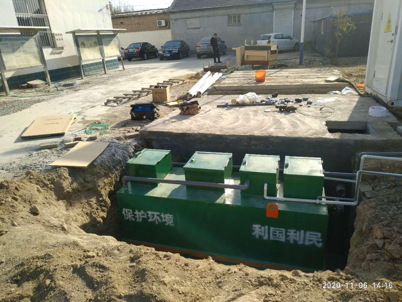 小型乡镇医院污水处理设备 <br> 全新  价格:18000 <br> <img src=http://k.kqzp.cn/img/up/img/5fe6c57d545e5.jpg