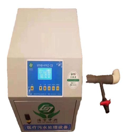 小型醫療廢水處理器專用 <br> 全新  價格:1888 <br> <img src=http://k.kqzp.cn/img/up/img/5ff2b9a0c203d.png