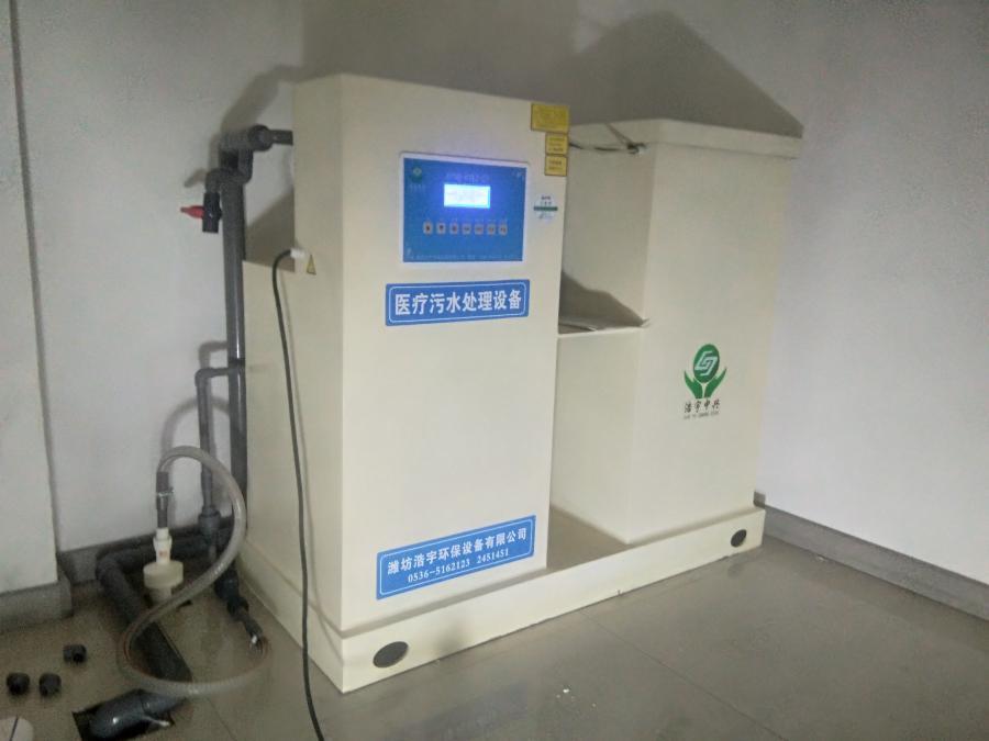 小型醫療污水處理器材設備 <br> 全新  價格:1888 <br> <img src=http://k.kqzp.cn/img/up/img/5ff2ba3f2ab4c.jpg
