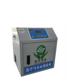 小型醫療污水處理設備專用 <br> 全新  價格:1888 <br> <img src=http://k.kqzp.cn/img/up/img/60025713cfe54.png width=150 >