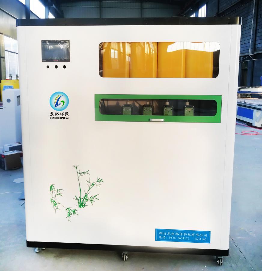 學校實驗室廢水處理設備價格 <br> 全新  價格:3500 <br> <img src=http://k.kqzp.cn/img/up/img/60054cd14c3bf.jpg