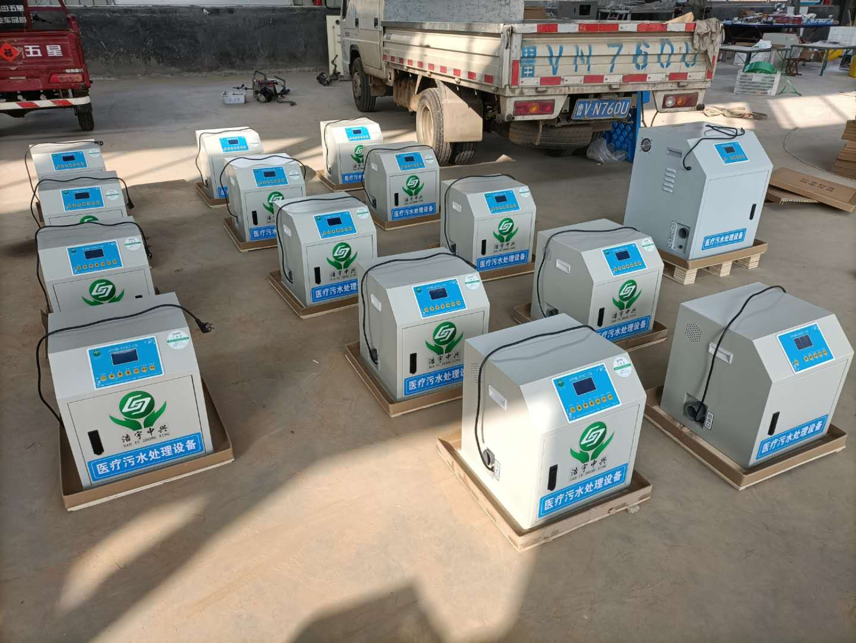 醫院小型廢水處理設備 <br> 全新  價格:1888 <br> <img src=http://k.kqzp.cn/img/up/img/603c38f7e8ab3.jpg