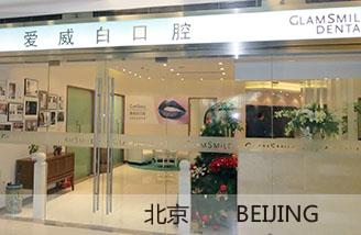 图片说明: 北京